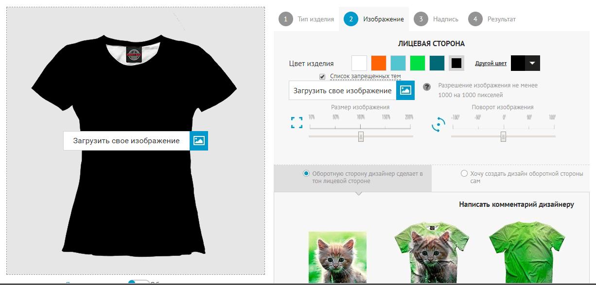 выбор цвета футболки