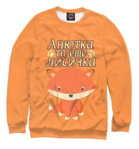 футболка лисичка анна