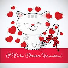 Праздником Святого Валентина